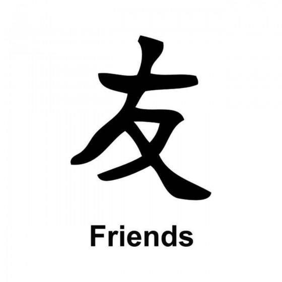Japanese Kanji S Kanji...