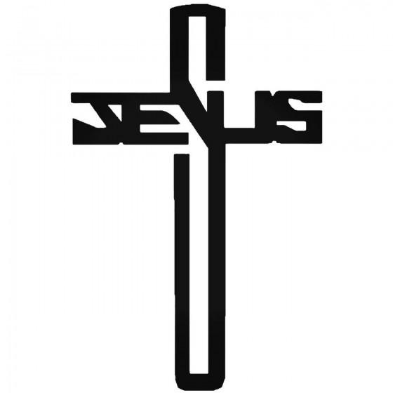 Jesus Cross Christ God...