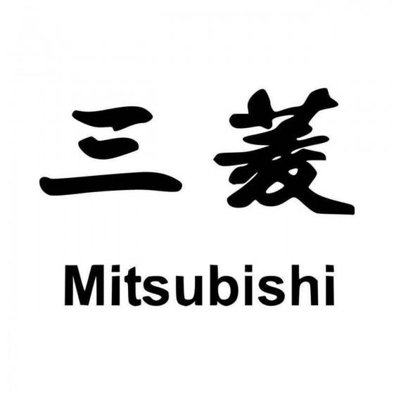 Kanji Symbol For Mitsubishi...