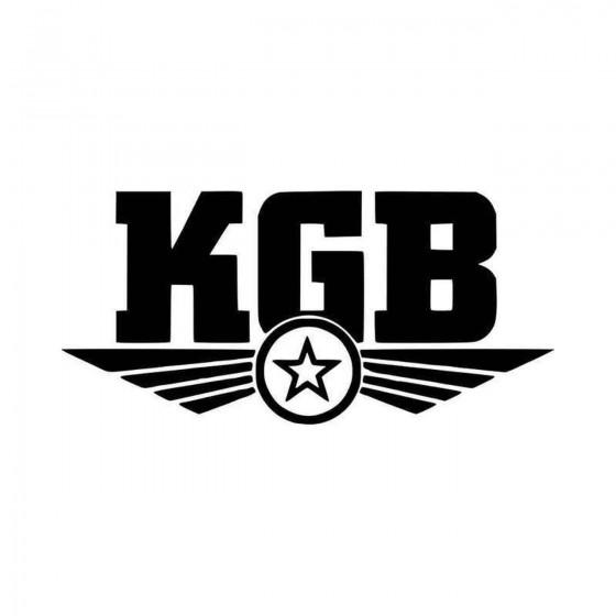 Kgb Soviet Ussr Ccp Hoo...