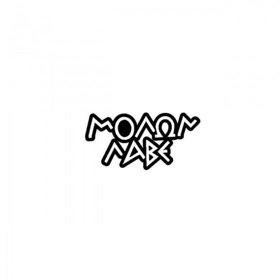 Molon Labe Lettering Vinyl...