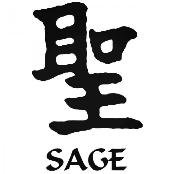 Sage Kanji Symbol Decal...