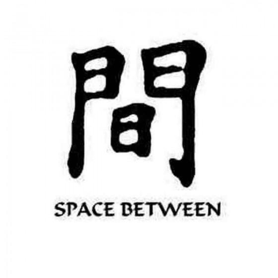 Space Between Kanji Symbol...