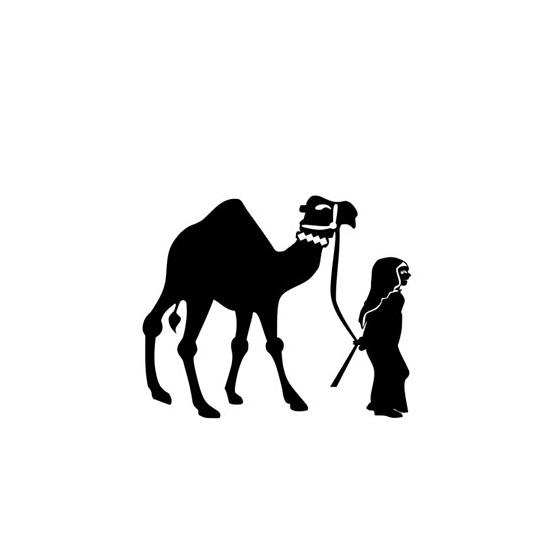 Camel Vinyl Decal Sticker V12