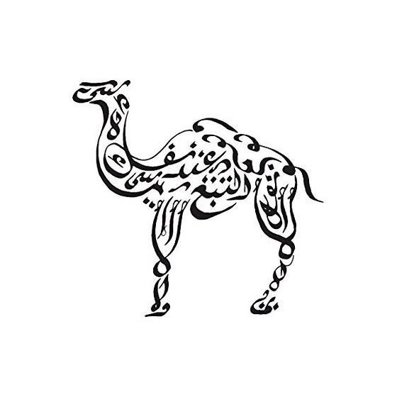 Camel Vinyl Decal Sticker V25