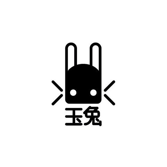 Rabbit Vinyl Decal Sticker V21