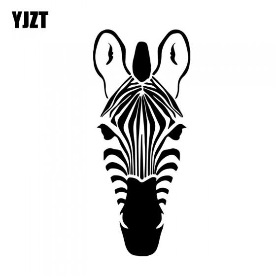 Zebra Vinyl Decal Sticker V9
