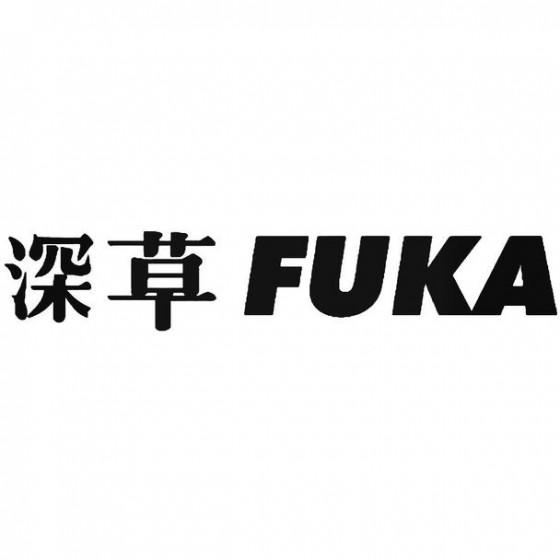 Fuka Audio Vinyl Decal Sticker
