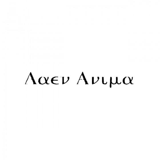 Aaen Animaband Logo Vinyl...