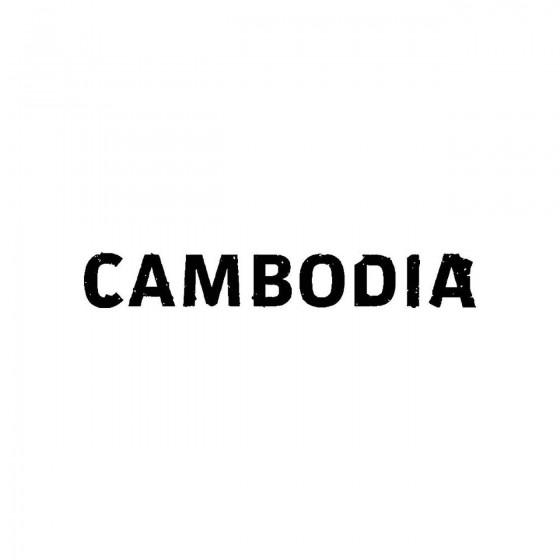 Cambodia 2band Logo Vinyl...