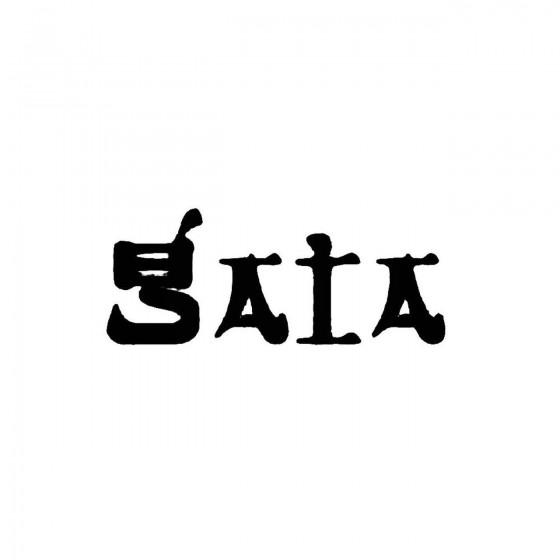 Gaia 2band Logo Vinyl Decal