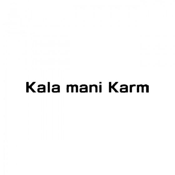 Kala Mani Karmband Logo...