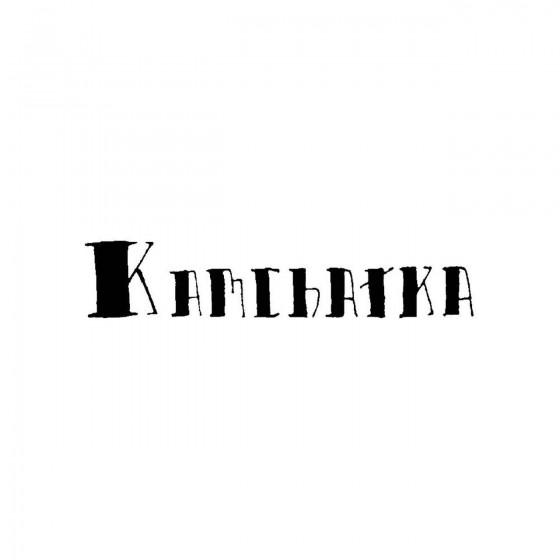 Kamchatkaband Logo Vinyl Decal