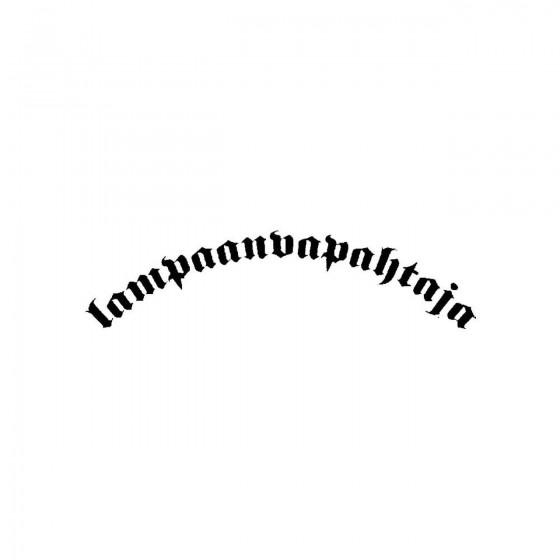 Lampaanvapahtajaband Logo...