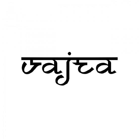 Vajraband Logo Vinyl Decal