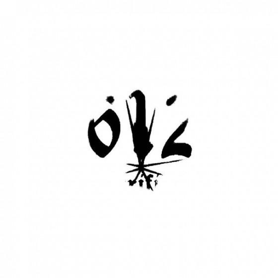 612 Sacrifices Band Logo...