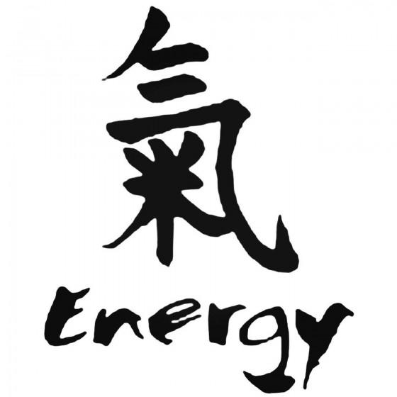 Chinese Symbol S Chinese...