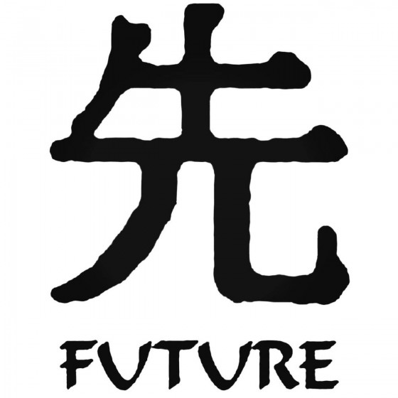Future Kanji Symbol Decal...