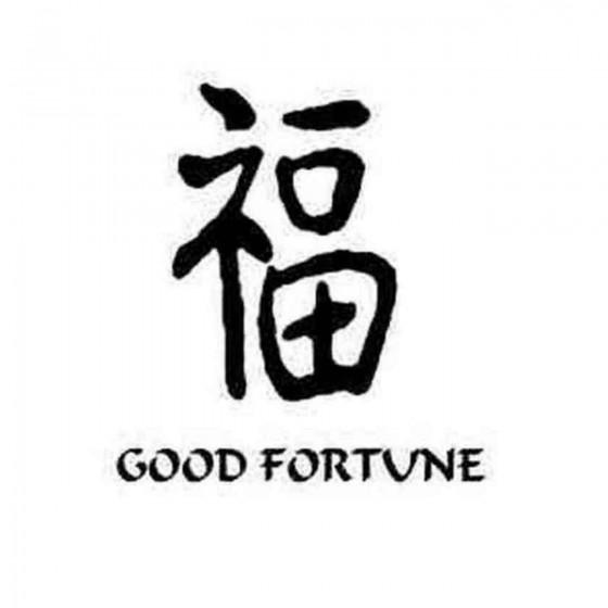 Good Fortune Kanji Symbol...