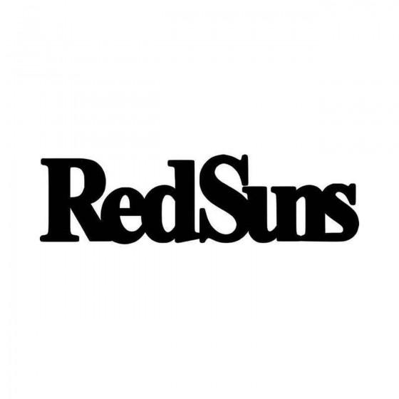 Initial D Red Suns Vinyl...